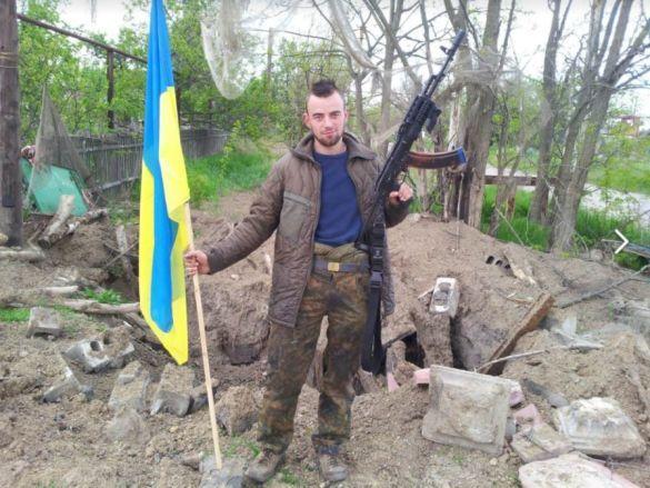 Олександр Волков, побратим диверсанта