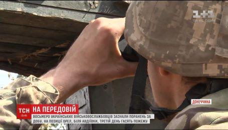 За сутки на передовой ранены восемь украинских армейцев