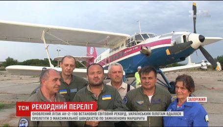 Український літак Ан-2-100 встановив світовий рекорд