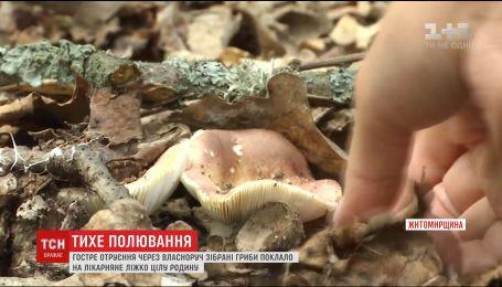 Ціла родина опинилася в реанімації, наївшись зібраних власноруч грибів