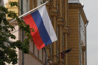 """В США арестовали чиновницу Минфина, которая """"сливала"""" данные о расследовании российского вмешательства"""