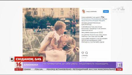Тоня Матвієнко опублікувала фото донечки