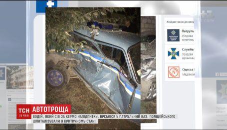 На Одещині п'яний водій на шаленій швидкості врізався у поліцейський легковик ВАЗ