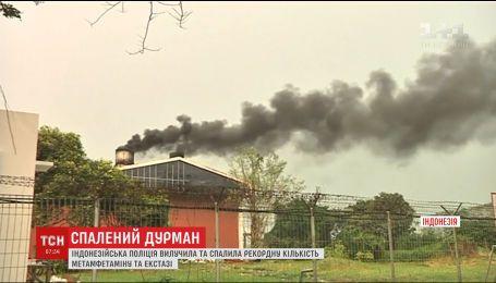 В Индонезии полиция сожгла одну тонну метамфетамина и экстази