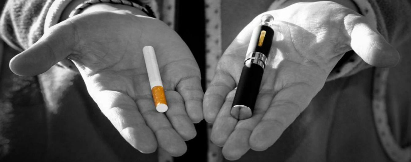 МОЗ хоче прирівняти електронні сигарети до традиційного куріння