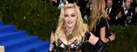 Именинница дня: 5 эпатажных образов Мадонны