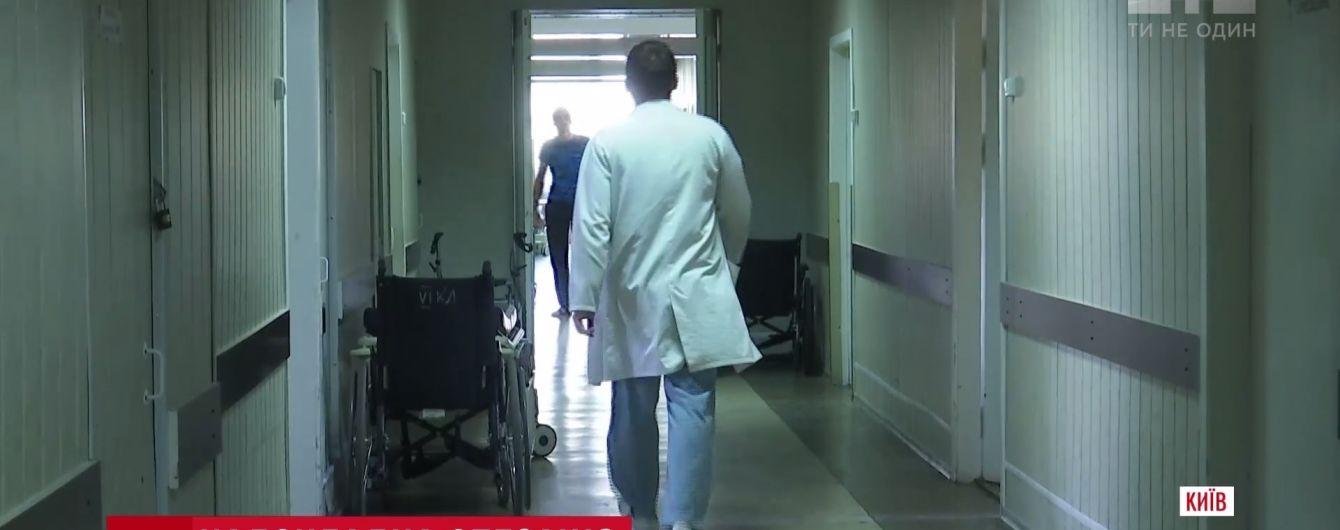 Черга смерті: важкохворі нарікають на порядок державної допомоги при лікуванні за кордоном