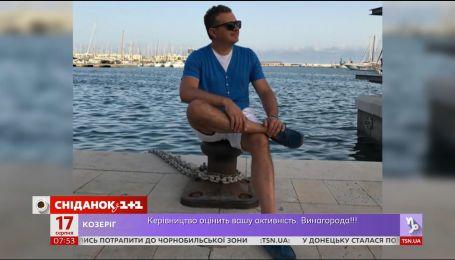 Катя Осадча і Юрій Горбунов поїхали в романтичну відпустку до Іспанії