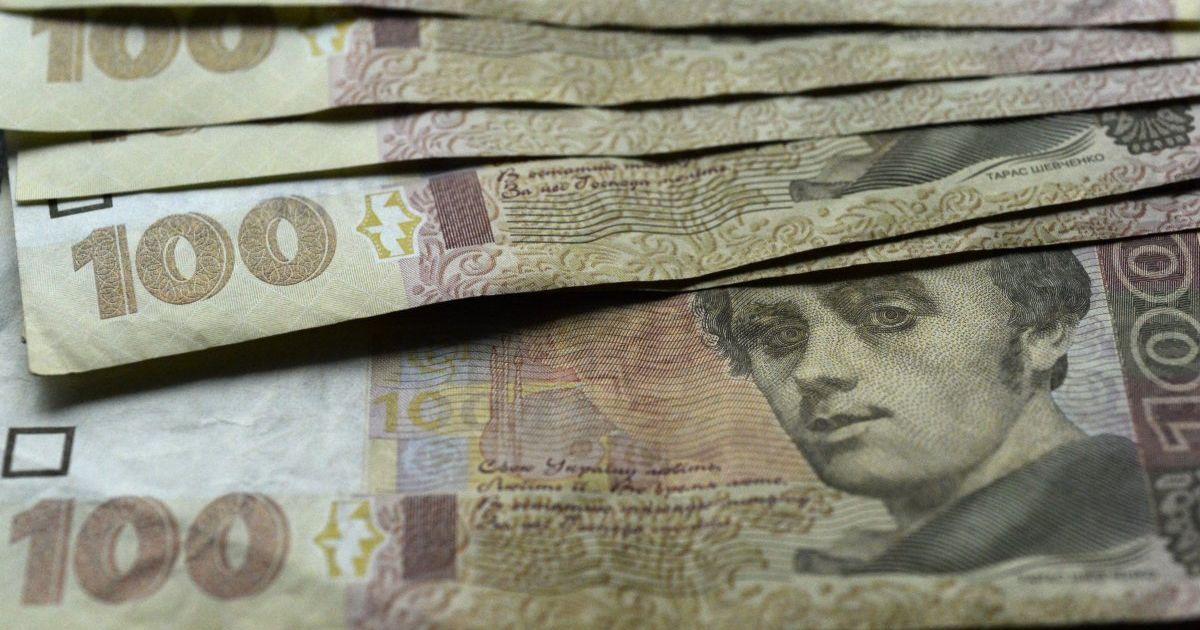 """Хищение в особо крупных размерах: в Киеве объявили о подозрении экс-председателю правления """"Банк Национальный Кредит"""""""
