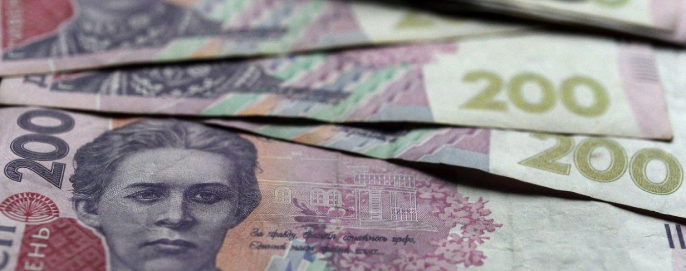 S&P подтвердило рейтинги для Украины со стабильным прогнозом