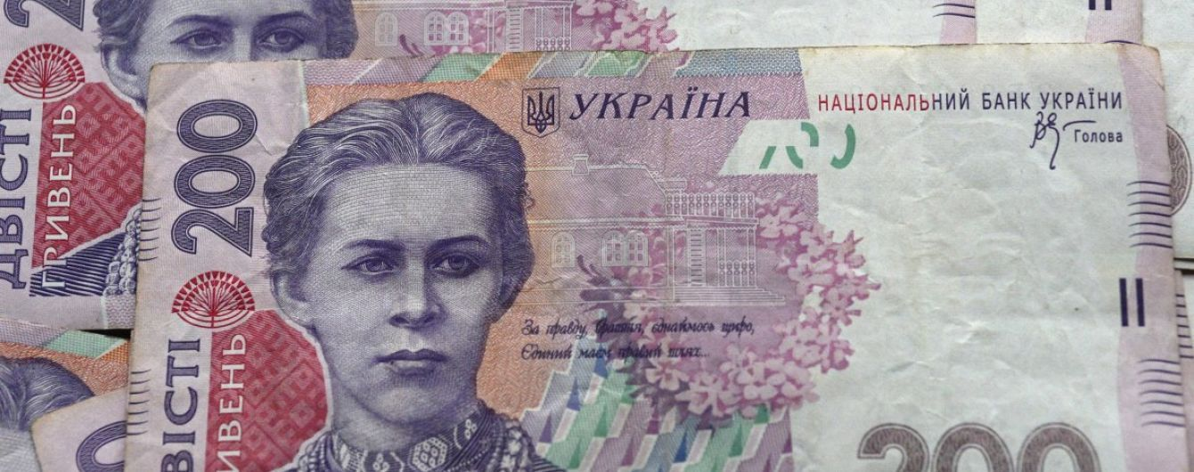 Карантин бьет по кошелькам украинцев: почему замедлился рост зарплат и когда ситуация изменится
