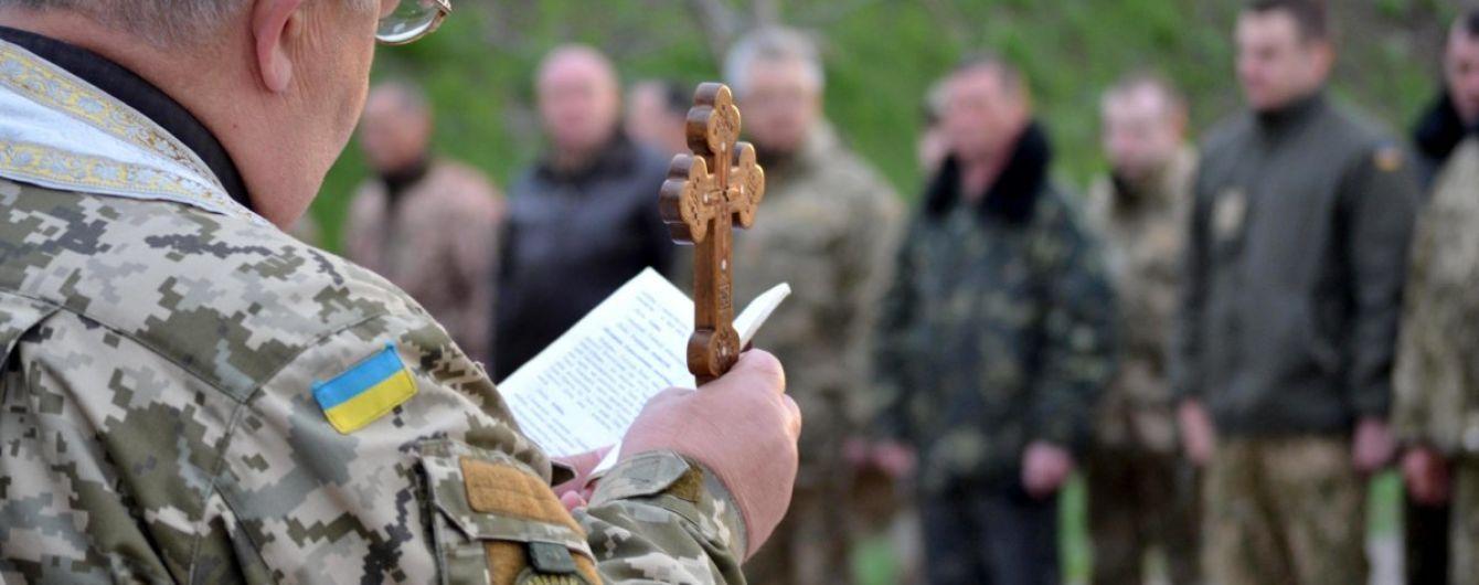 В УПЦ Московского патриархата пожаловались на Генштаб украинской армии