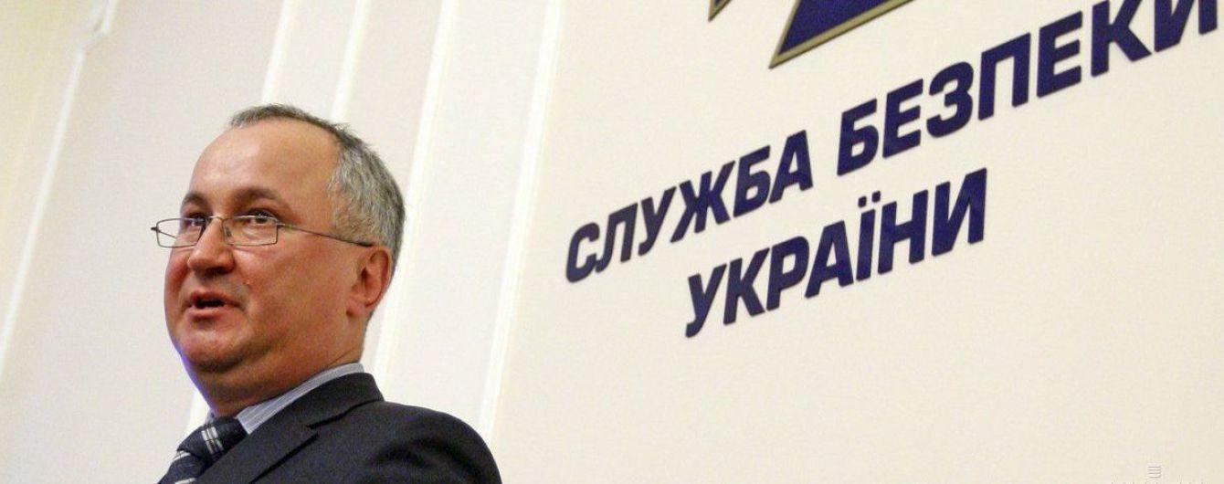 Глава СБУ Грицак стал Героем Украины