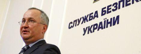СБУ обнародовала личности заказчиков поджога храмов УПЦ МП в Запорожье
