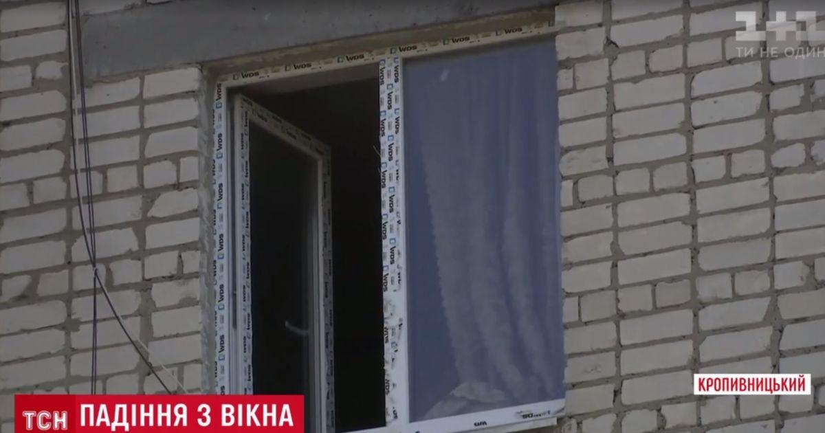 У Кропивницькому однорічна дитина випала з шостого поверху і вижила