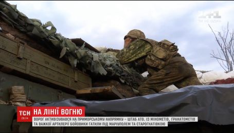 Бойовики значно активізувалися на Приморському напрямку