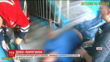 У Львові патрульний врятував чоловіка, у якого зупинилося серце