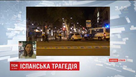Барселона оправляется от кровавых терактов