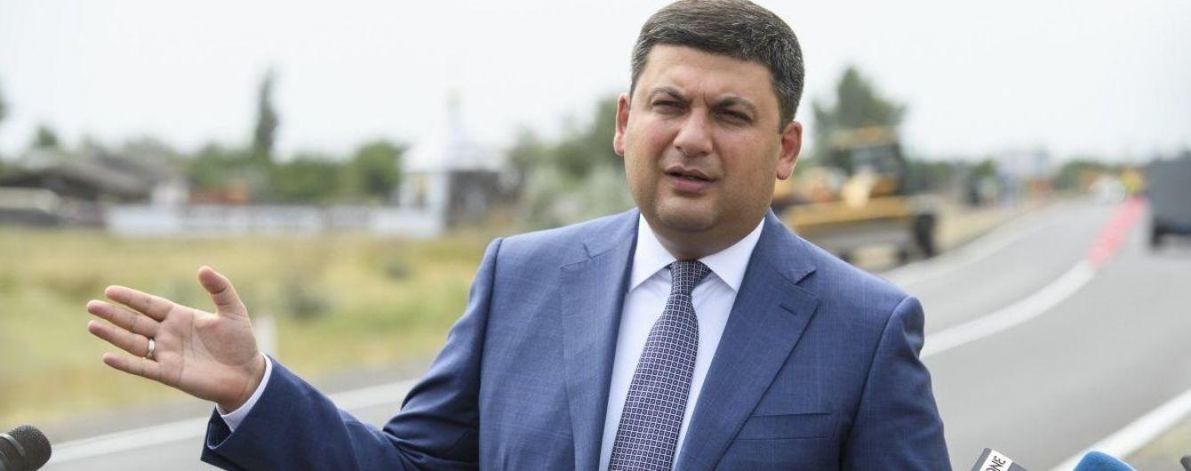 ЦИК может сорвать одну из самых успешных реформ в Украине – Гройсман