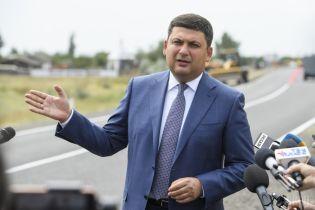 ЦВК може зірвати одну з найуспішніших реформ в Україні – Гройсман