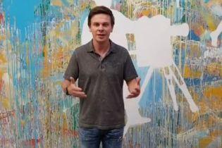 """Зосереджений Комаров виконав па, підтвердивши підготовку до """"Танців з зірками"""""""