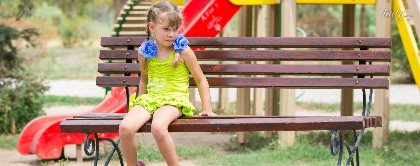Почему нельзя манипулировать чувством вины у ребенка