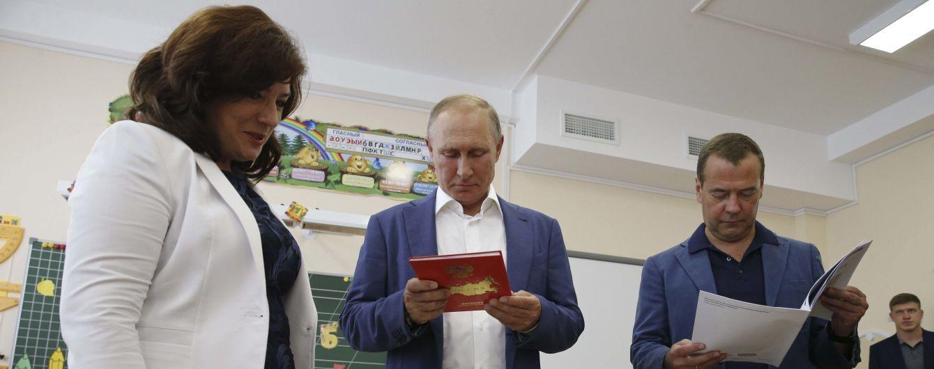 """Приватна армія Путіна. Що слід знати українцям про компанію """"Вагнер"""", бійці якої воюють на Донбасі"""