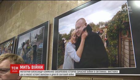 Фотограф Александр Клименко представил выставку с эмоциональными моментами в АТО