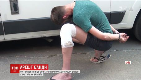 У Києві правоохоронці з стріляниною затримали банду крадіїв