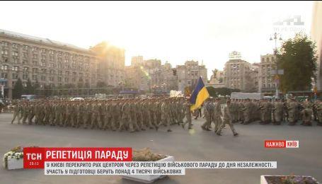 Підготовка до свята: одинадцять країн візьмуть участь у параді до Дня Незалежності