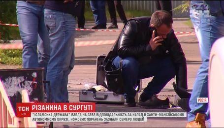 """""""Исламское государство"""" взяло на себя ответственность за нападение в российском Сургуте"""