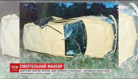 В Винницкой области произошло ДТП с участием авто, в котором находились две мамы с тремя детьми