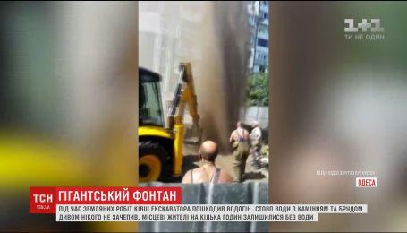 Гигантский фонтан: в Одессе во время земельных работ строители повредили водопровод