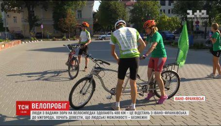 Люди с недостатками зрения на двухместных велосипедах отправились в путешествие по Украине