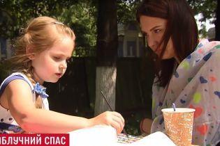 С яблоками и добрыми делами: как в киевских храмах отпраздновали Преображение