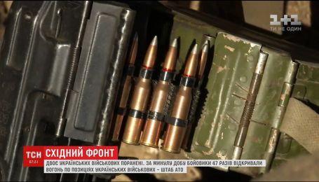 В зоне АТО активизировались боевики, несмотря на условленное перемирье