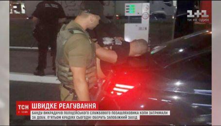 Правоохранители за сутки нашли похищенный служебный автомобиль полицейских