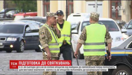 В центре Киева ко Дню Независимости состоится выставка вооружения