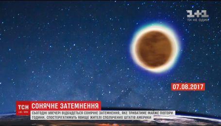 Историческое явление: мир ожидает одно из самых длинных в истории солнечных затмений