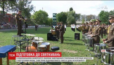 Найкращі військові музиканти країни влаштують концерт до Дня Незалежності