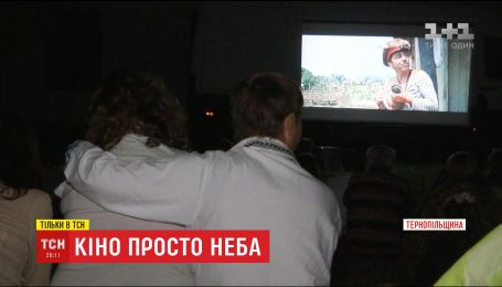 На Тернопільщині священик влаштував для парафіян кінотеатр просто неба