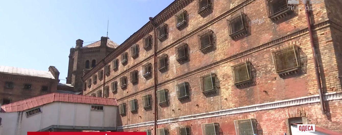 Тюремщики Одесского СИЗО ушли в декрет и на больничные после скандала с избиением заключенных