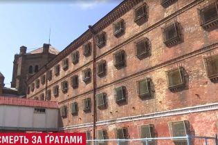 Прокуратура обнародовала видео жестокого избиения заключенных работниками одесского СИЗО