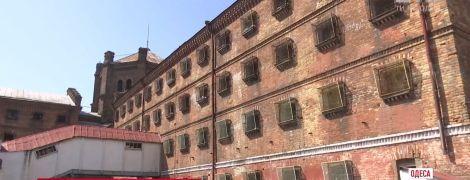 В Одесском СИЗО случились четыре смерти заключенных
