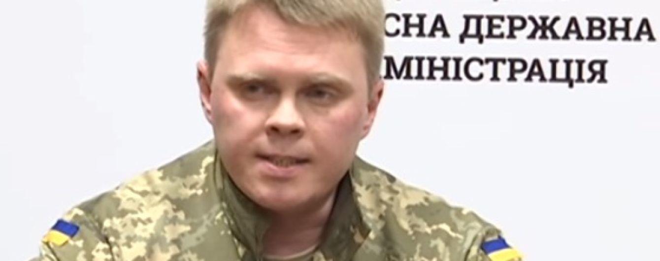 Донеччину очолить генерал СБУ, уряд затвердив його кандидатуру - Жебрівський