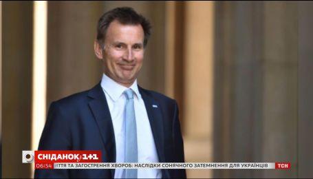 Британський міністр придбав санвузол для свого офісу за 44 тисячі фунтів стерлінгів