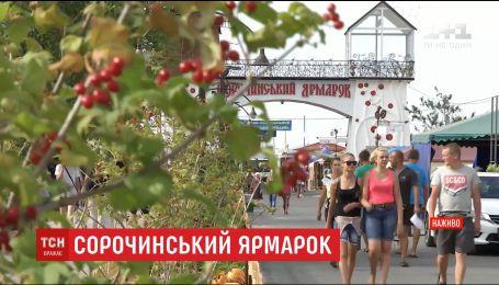 Сорочинський ярмарок пройде за посилених заходів безпеки