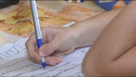 Чому варто звертати увагу на якість канцтоварів для наймолодших школярів