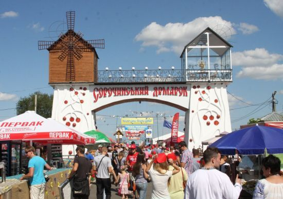 На Полтавщині стартував найбільший в Україні ярмарок - Сорочинський