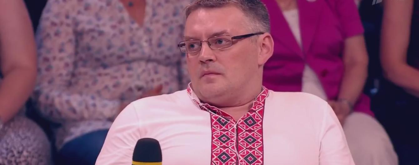 На російському ток-шоу під час обговорення загибелі Бережної вигнали українського політолога